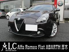 アルファロメオ ジュリエッタスーパーブラックモールディングETCドラレコ1CH新車保証