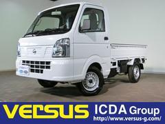 NT100クリッパートラックDX農繁仕様 届出済未使用車 4WD 両席エアバック ABS