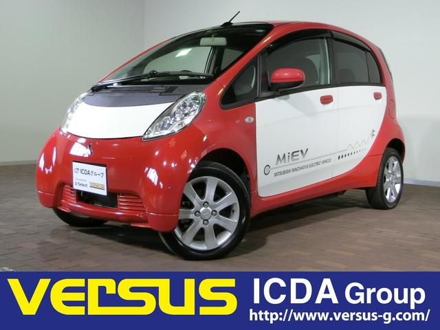 三菱 ベースグレード 電気自動車 純正CDオーディオ スマートキー
