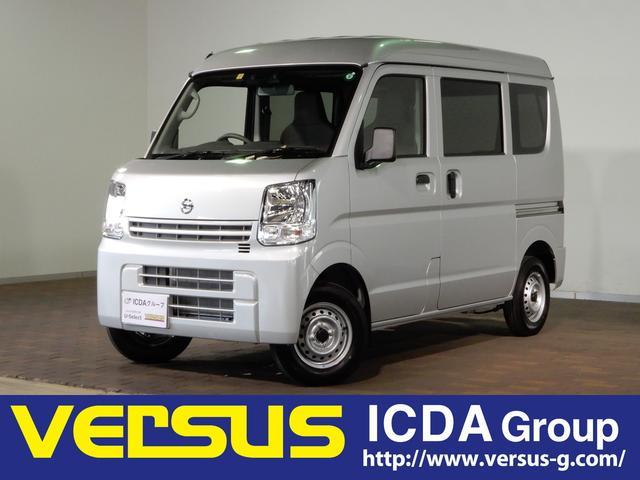 「日産」「NV100クリッパー」「軽自動車」「三重県」の中古車
