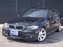 BMW320iツーリング Mスポーツパッケージ 18inAW ナビ