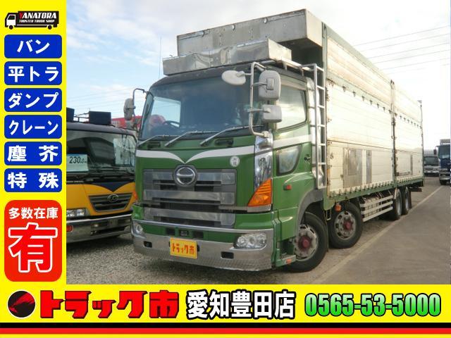 日野 チップ運搬車 63立米 12t 7速 4軸低床 アルミアオリ