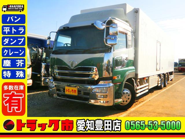 UDトラックス 冷蔵冷凍車 -30℃ 10t 7速 サブエンジン キーストン