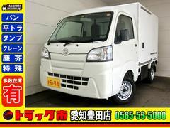 ハイゼットトラック冷蔵冷凍車 中温 −7℃ サイドドア 積載350kg 5速
