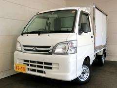 ハイゼットトラックエコノミー簡易保冷車 両サイドドア AT車 積載350kg