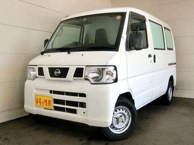 日産 中温冷蔵冷凍車-5℃ ハイルーフ AT車 ナビTV Bカメラ