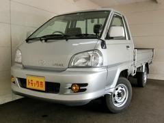 ライトエーストラックDX Xエディション 4WD 積載900kg 3方開 5MT