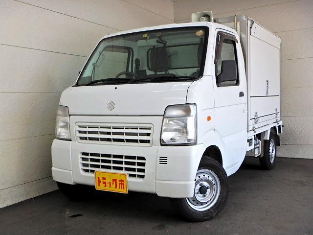 スズキ 冷凍機付き移動販売車 -5℃ AT車 積載350kg