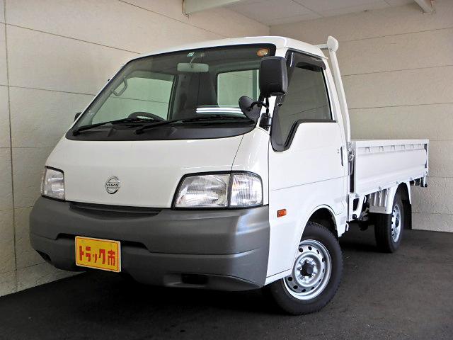 日産 スーパーローDX シングル 3方開 積載900kg 5MT