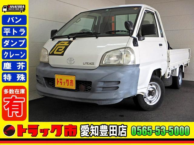 トヨタ ライトエーストラック SシングルジャストローDX タンク付き 平 3方開 5MT