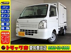 キャリイトラック冷蔵冷凍車 −5℃ サイド扉 プラスノコ 5MT キーレス