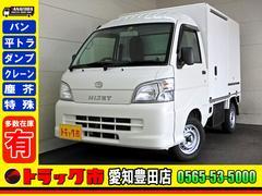 ハイゼットトラックFRP中温冷蔵冷凍車 −7℃ サイドドア スノコ 5MT