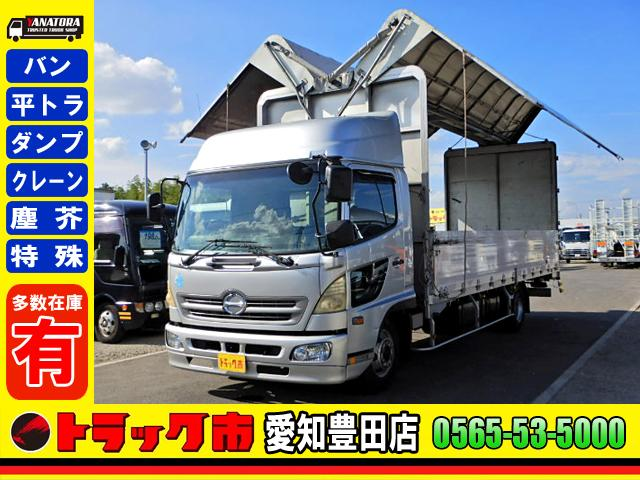 日野 幌ウイング 6200 フルワイド ハイルーフ 2.5t 6速