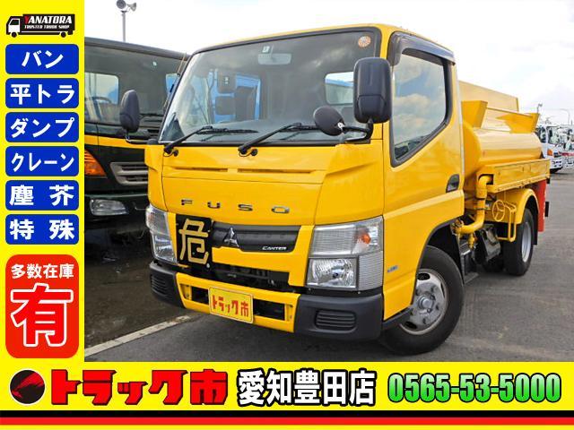 三菱ふそう タンクローリー 2KL AT車 第二石油類・第三石油 4WD