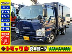エルフトラック 冷蔵冷凍車 -30℃ 2t AT サイドドア 低温 Bカメラ(いすゞ)