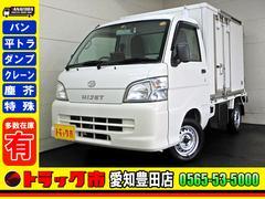 ハイゼットトラック冷蔵冷凍車 −5℃ 2コンプ 両サイドドア AT車 スノコ