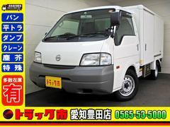 バネットトラック冷蔵冷凍車 −5℃ サイドドア 850kg 5速 ディーゼル