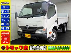 ダイナトラック 平 Pゲート 2t 5速 3方開 高床 ナビTV ETC(トヨタ)