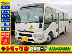 コースター幼児専用バス ロング 幼児49人+大人3人 5MT ドラレコ