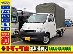タウンエーストラックDX 幌付き AT車 積載800kg ナビ・ETC