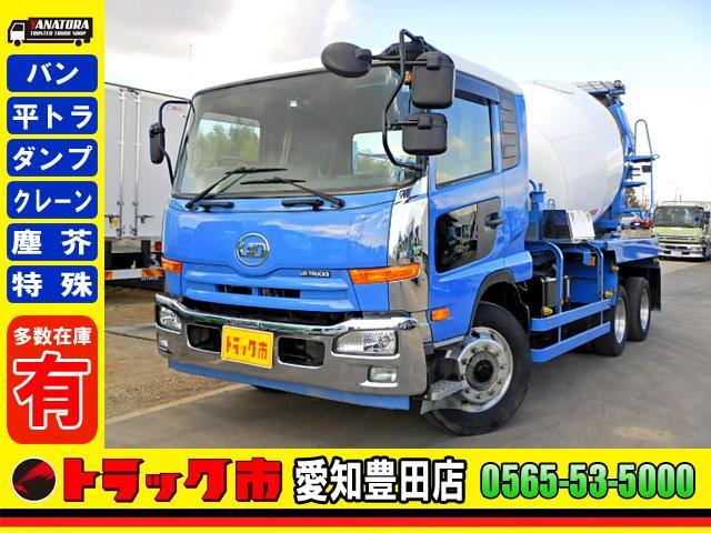 UDトラックス コンクリートミキサー車 増トン 8.9立米 ツーデフ 6MT