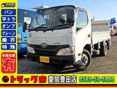 ダイナトラック 平 垂直Pゲート 2t 3方開 フルジャストロー AT車(トヨタ)