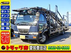 コンドル3台積みキャリアカー 増トン ラジコン・ウインチ付 6MT