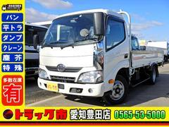 ダイナトラック 平 2t セミロング11尺 ハイルーフ プリクラッシュ MT(トヨタ)