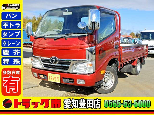 ダイナトラック(トヨタ)中古車画像