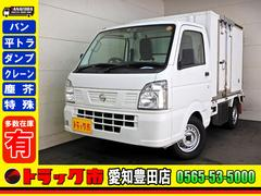 NT100クリッパートラック低温冷蔵冷凍車−25℃ ツインコンプレッサー サイドドア