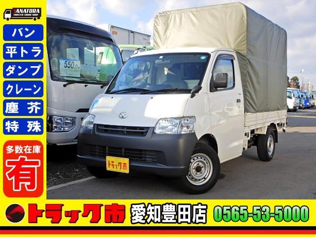 トヨタ DX 幌付き AT車 積載800kg ナビTV ETC