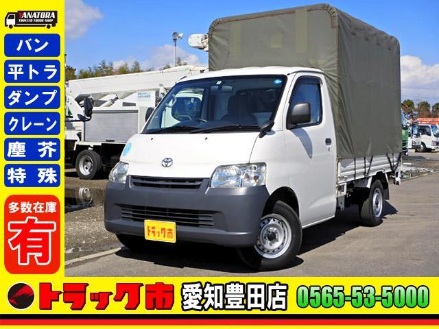 トヨタ DX 幌付き 積載800kg ナビTV AT車 2人乗り