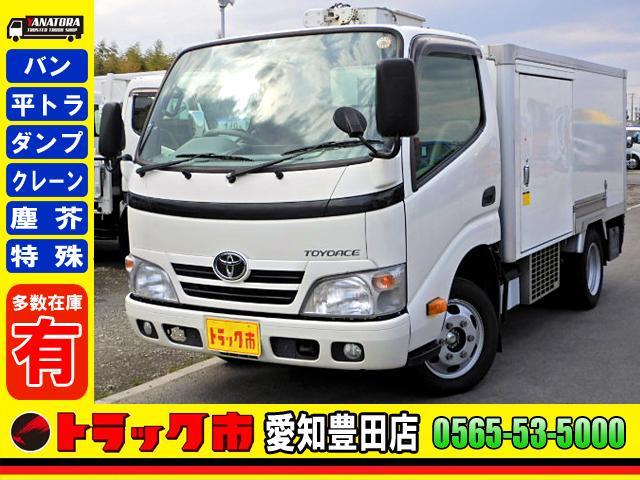 トヨタ 冷蔵冷凍車-22℃ サイドドア 1.35t フルジャストロー