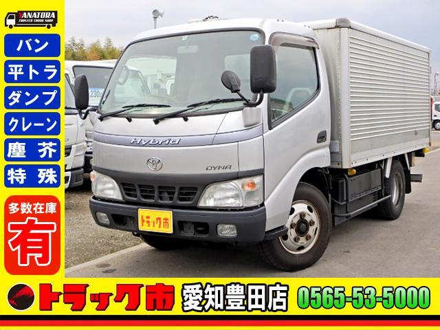 トヨタ ダイナトラック アルミバン 2t 10尺 5MT ハイブリッド ラッシング
