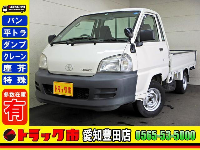 トヨタ DX 平 3方開 3人乗り SSジャストロー AT車