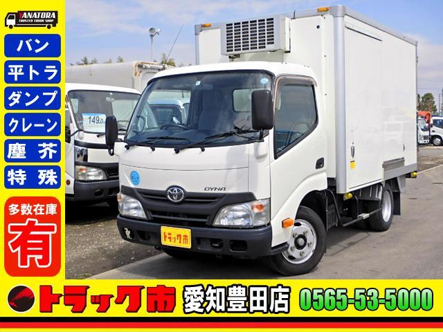 トヨタ 冷蔵冷凍車-22℃ スタンバイ付 サイドドア 2t AT車