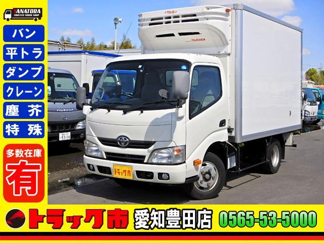 トヨタ 低温冷蔵冷凍車-30℃ スタンバイ付 サイドドア AT車
