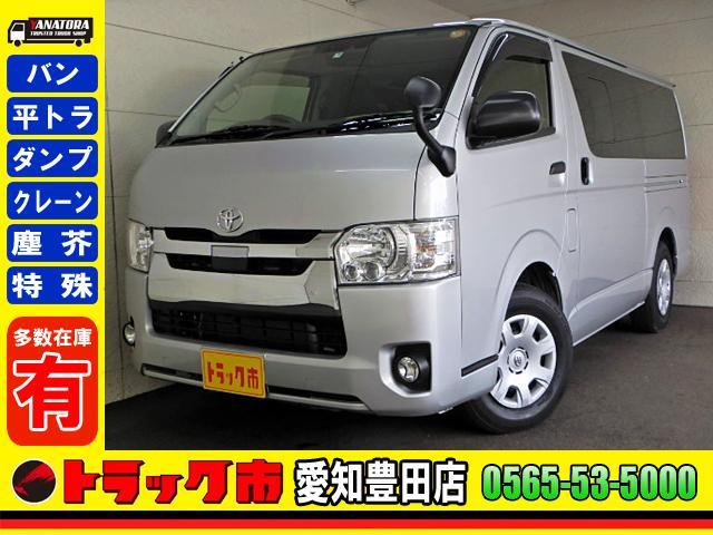 トヨタ DX GLパッケージ ディーゼル 9人乗 ナビTV Bカメラ