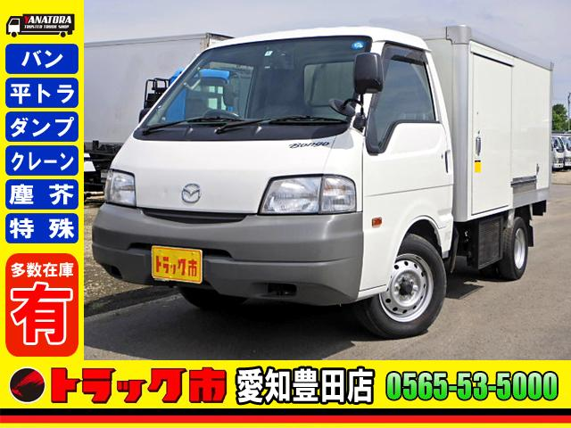 マツダ 冷蔵冷凍車-7℃ サイドドア 2人 AT車 積載800kg