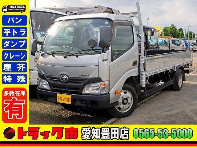 トヨタ ダイナトラック 平 2t ロング フルジャストロー 5MT 3方開 キーレス