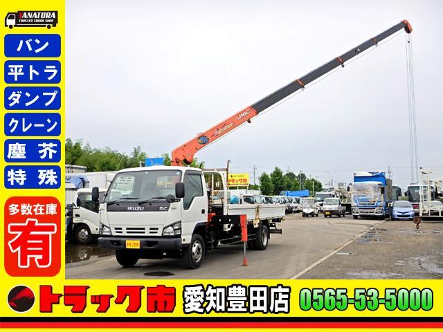 いすゞ 5段クレーン 平 3.35t積 ワイド超超ロング  AT車