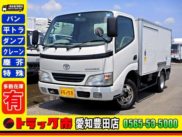 トヨエース 冷蔵冷凍車-7℃ 両サイドドア ガソリン 1.5t 5MT
