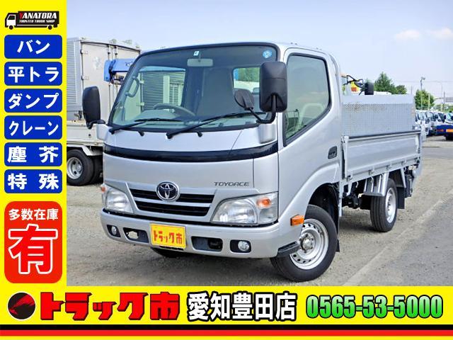 トヨタ 平Pゲート 1t 3方開 Sジャストロー 普通免許 ガソリン
