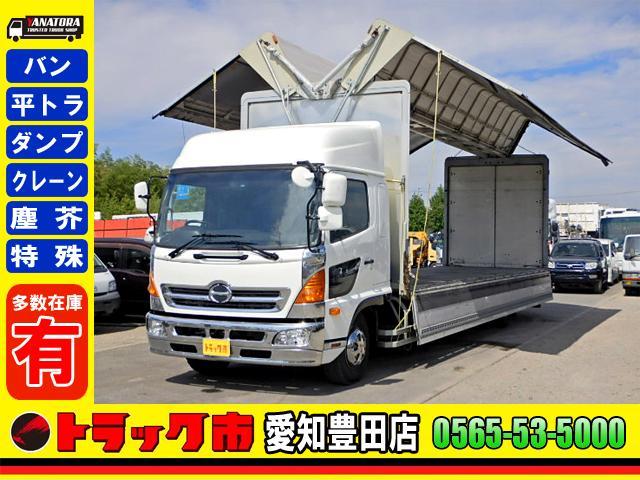 日野 幌ウイング 荷台8.5M ワイド エアサス ベッド付 6MT