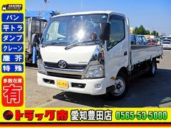 ダイナトラック平 2t ワイド ロング フルジャストロー 3方開 5MT