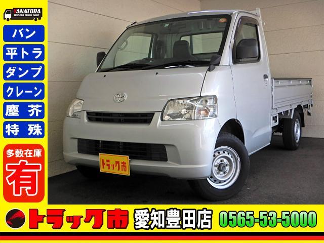 トヨタ 平 3方開 DX Xエディション 積載800kg AT車