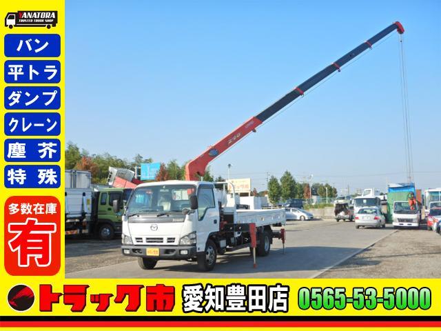 マツダ 5段クレーン 平 3t Rジャッキ ワイド 3方開 6MT