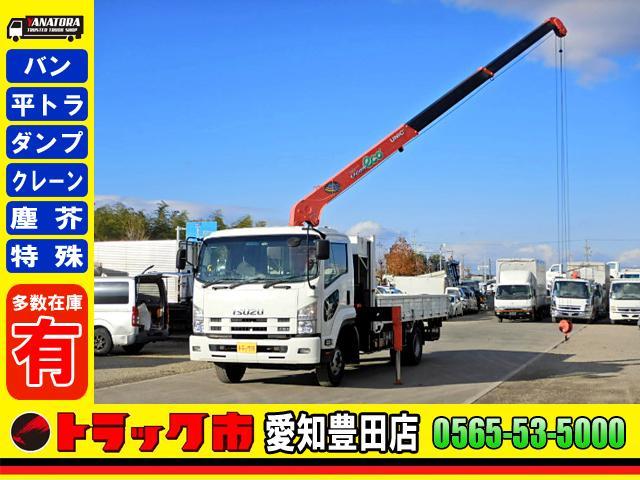 「その他」「フォワード」「トラック」「愛知県」の中古車