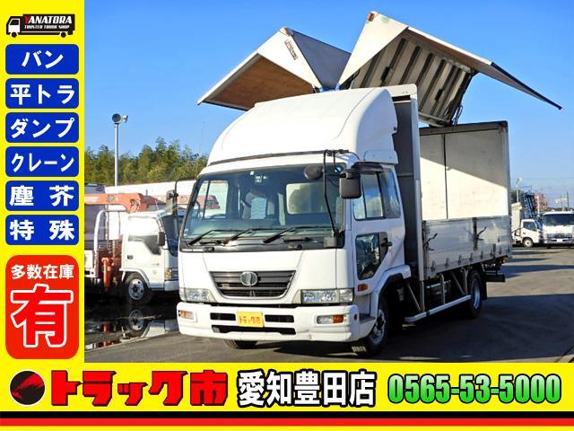 UDトラックス アルミウイング 荷台4.6M ワイド ベッド付 6MT