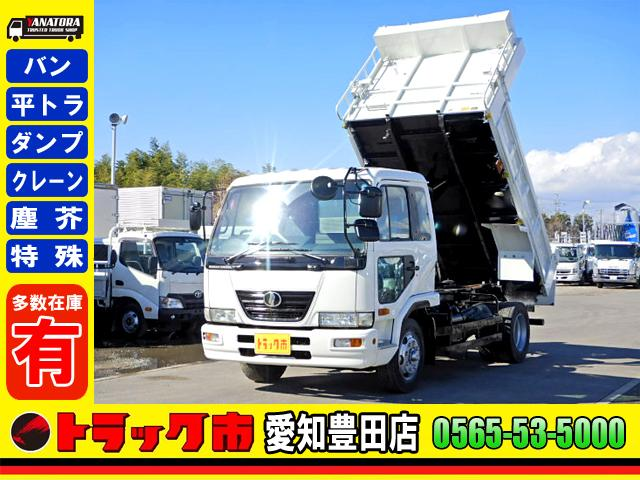 UDトラックス ダンプ 増t 電動コボレーン 新明和 ベット付 6MT